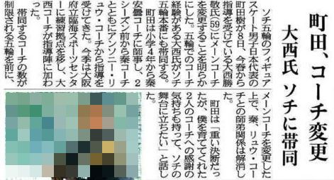 IMG_0239(修正済)
