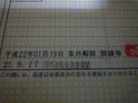 P1030818.jpg
