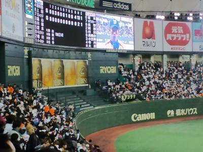 120330東京ドーム1