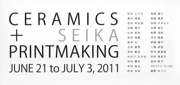 ceramics_printmakingDM_20110620153621.jpg