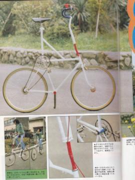 1977杉並高校トールバイク