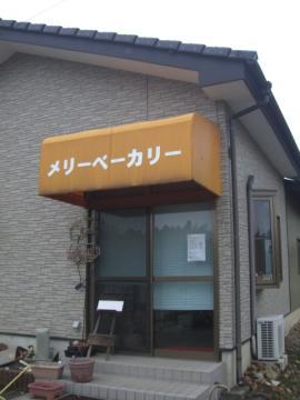 CIMG5146.jpg
