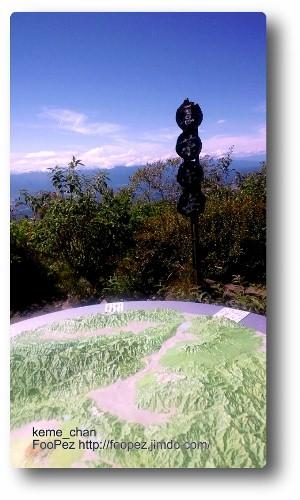茅ヶ岳1704M