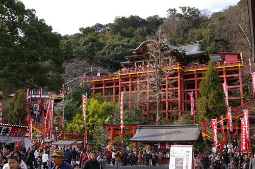 yutoku.jpg