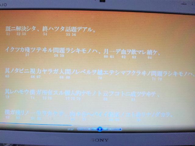 120217_200829.jpg
