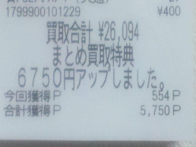 120326_224100.jpg