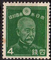 4銭(1937年発行)