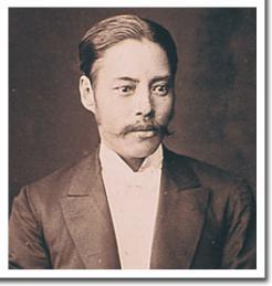 10村橋 久成 肖像