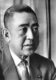 佐藤栄作1961年頃に撮影
