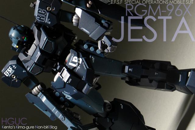 JESTA_TOP.jpg