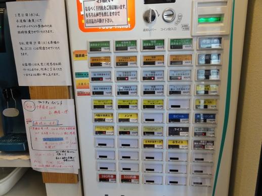 110326新小岩・麺屋一燈_0001