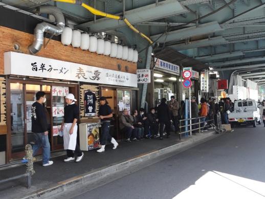 110330水道橋・麺屋こうじG・イベント1日目_0018