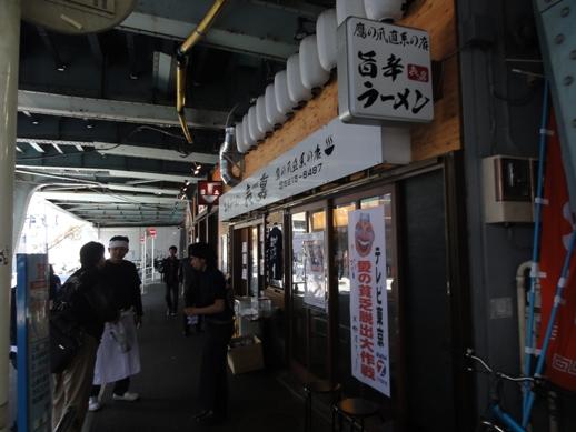 110401水道橋・麺屋こうじG・イベント3日目_0000