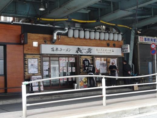 110402水道橋・麺屋こうじG・イベント4日目_0018