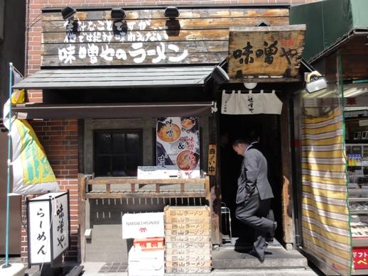 110404神保町・札幌味噌や_0002