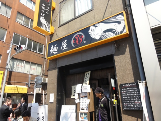 110406神保町・麺屋33_0018
