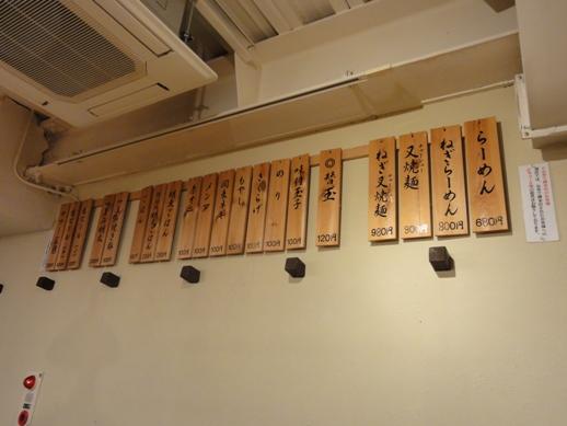 110409六町・田中商店_0025