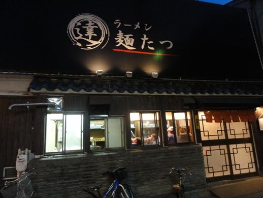 110416大塚・麺たつ_0002