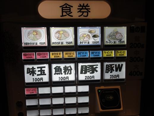 110418.東京駅・ジャンクカレッジ_0011