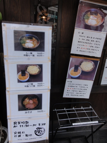 110419.新大塚・夢あかり (3)