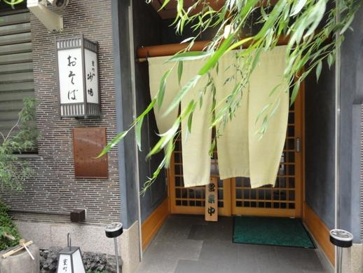 110516.神田・室町砂場 (2)