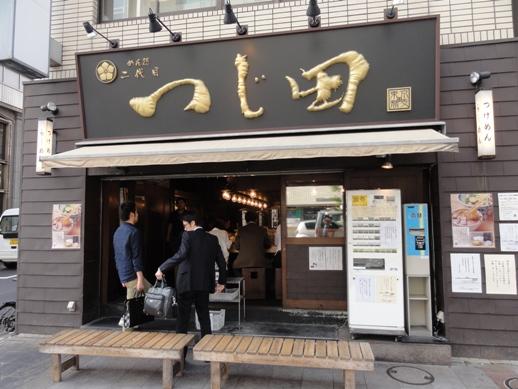 110520.御茶ノ水・めん徳二代目つじ田0001