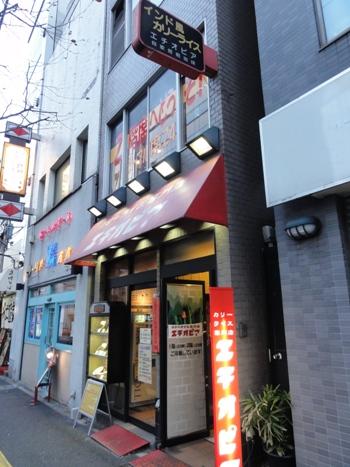 110331.御茶ノ水・エチオピア (4)