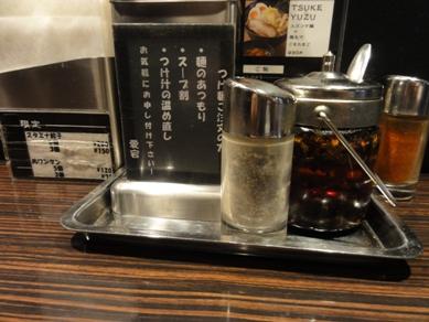 110524.新橋・京鰹節つけ麺愛宕0010