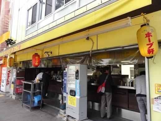 110525.千駄ヶ谷・ホープ軒 (15)