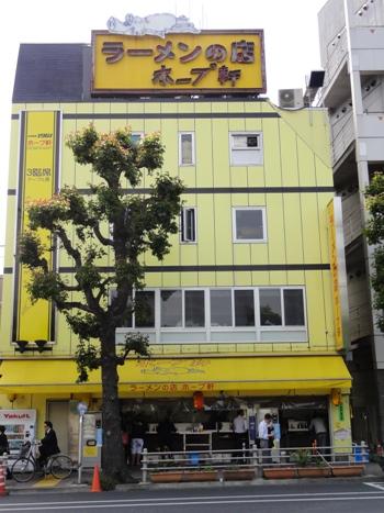 110525.千駄ヶ谷・ホープ軒 (18)