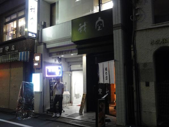 110611.池袋・俺の空 (32)