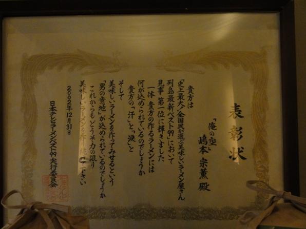 110611.池袋・俺の空 (7)