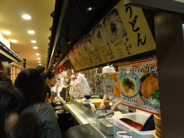 110618.池袋・丸亀製麺 (4)