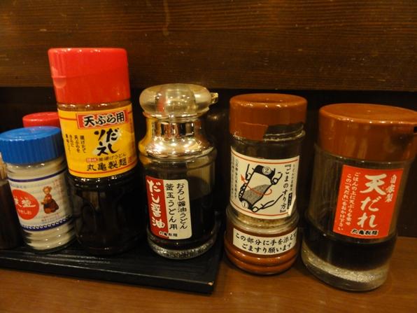 110618.池袋・丸亀製麺 (18)
