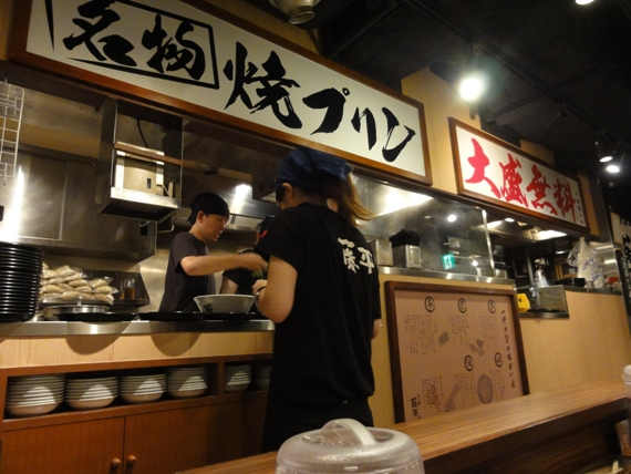 110620.大手町・らー麺藤平 (4)
