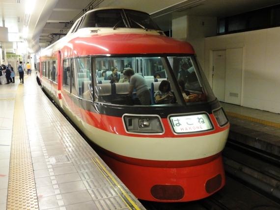 110624.箱根パートナー合宿 001