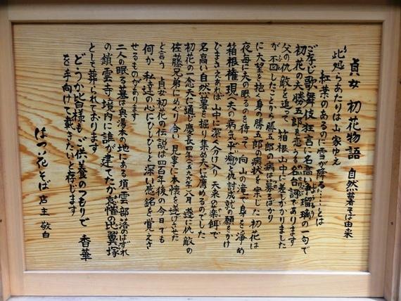 110624.箱根パートナー合宿 028