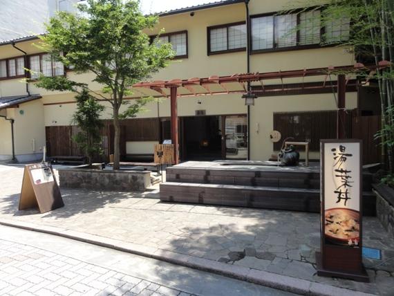 110624.箱根パートナー合宿 072
