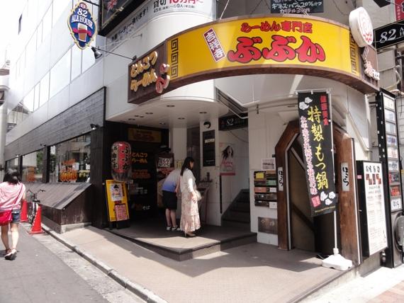 110724.高田馬場・ぶぶか (2)