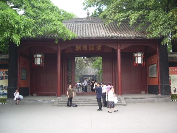 060515.Sichuan (309)