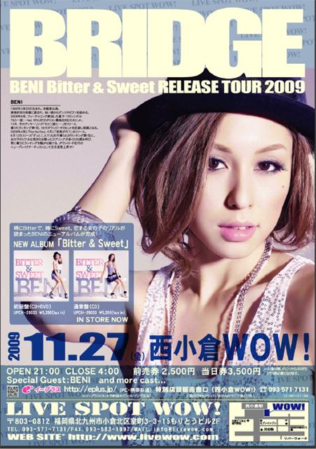 BENI 『Bitter&RELEASETOUR 2009 』