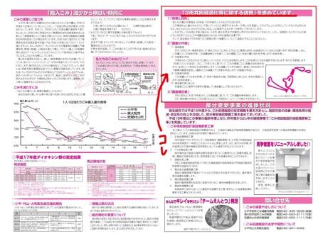 entotsu2.jpg
