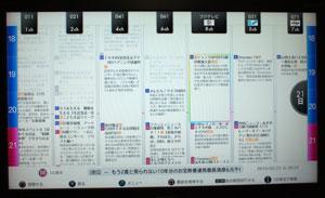 2010032201.jpg