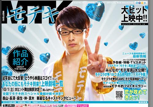 000_20111001140331.jpg
