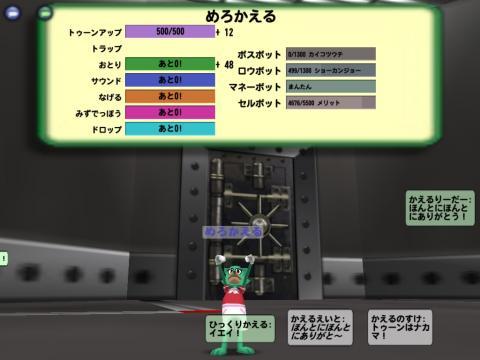 124_20100305_006.jpg