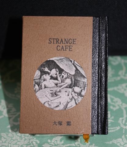 strangeCafe.jpg