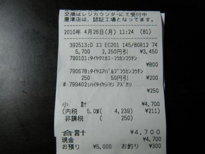 002_convert_20100426164025.jpg