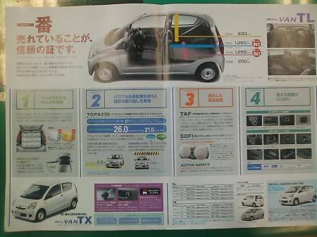 1002240081_convert_20100323214719.jpg