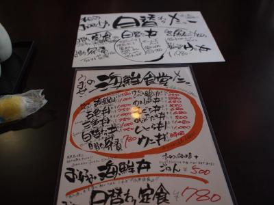 2010_0706驕薙・鬧・