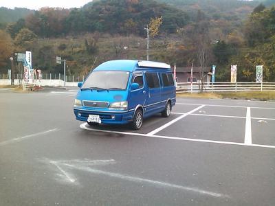 2010_1130繝代・繝励Ν轤ケ轣ォ蠑・024_convert_20101204001602